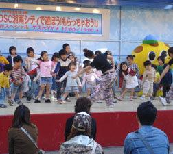 OSC湘南シティで遊ぼう!もらっちゃおう!