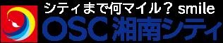 OSC湘南シティ OSC SHONSN CITY