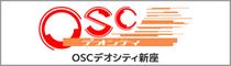 OSCデオシティ新座